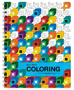 2017-2018 Coloring Academic Agenda [Grades 5th-12th] (8.5