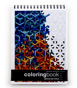 Geometric Adult Coloring Book