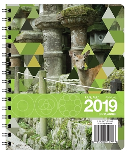 I, Us, All Annual 2019 Day Planner (7
