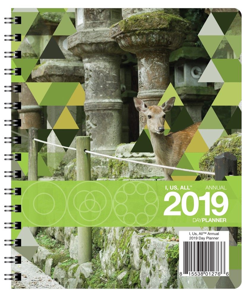 "I, Us, All Annual 2019 Day Planner (7"" x 8.5"") Medium"